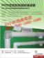 [供应]惠州富达斯可络空压机压缩机PPR保温管